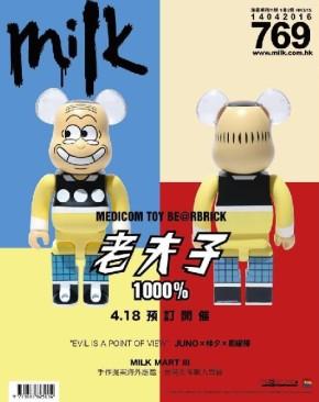 milk 769期封面