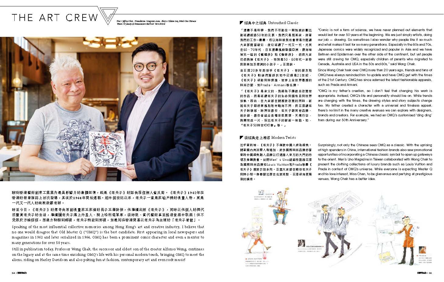KEYPAD - Art Crew x Wong Chak_頁面_1